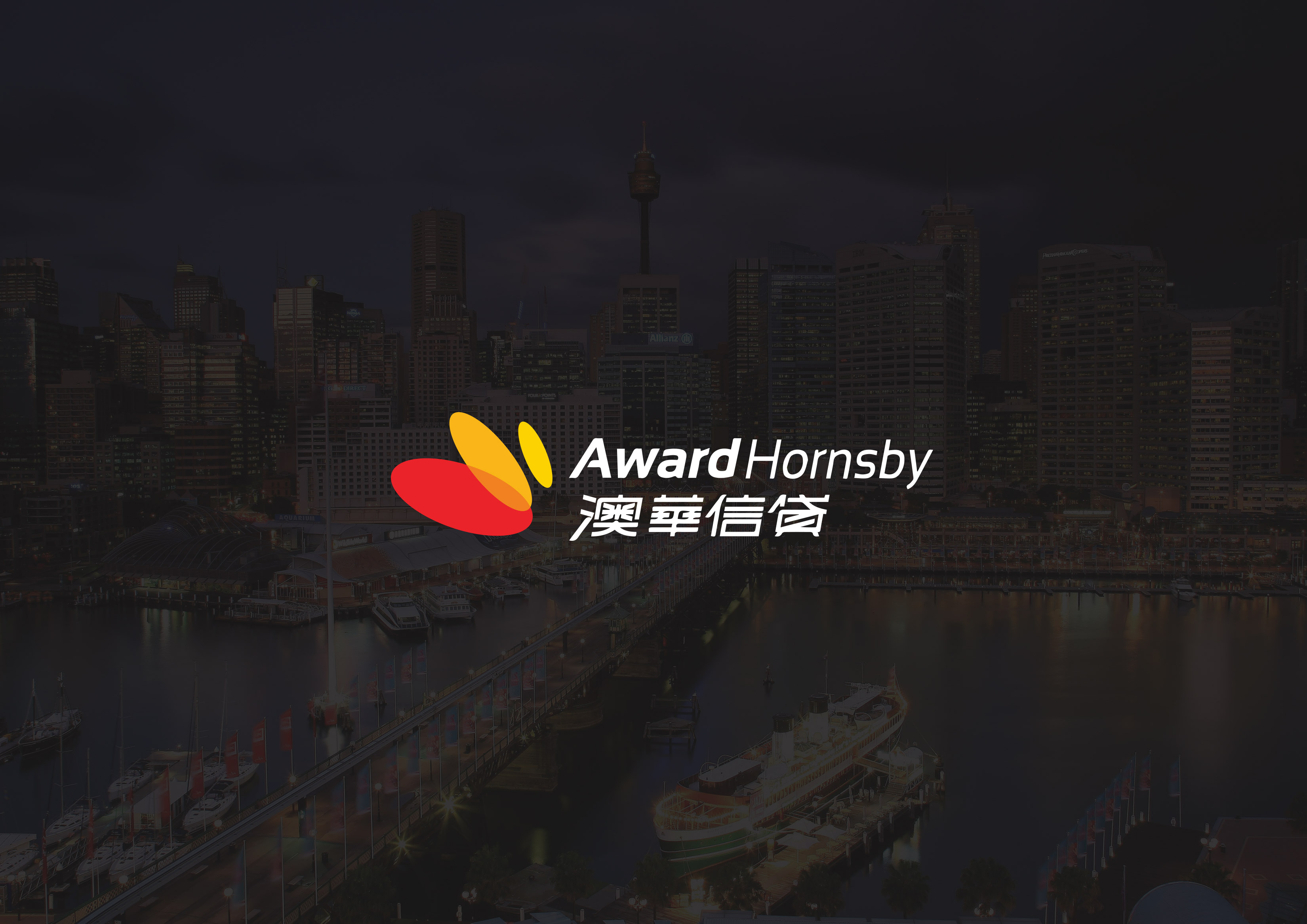 AwardHornsby-1