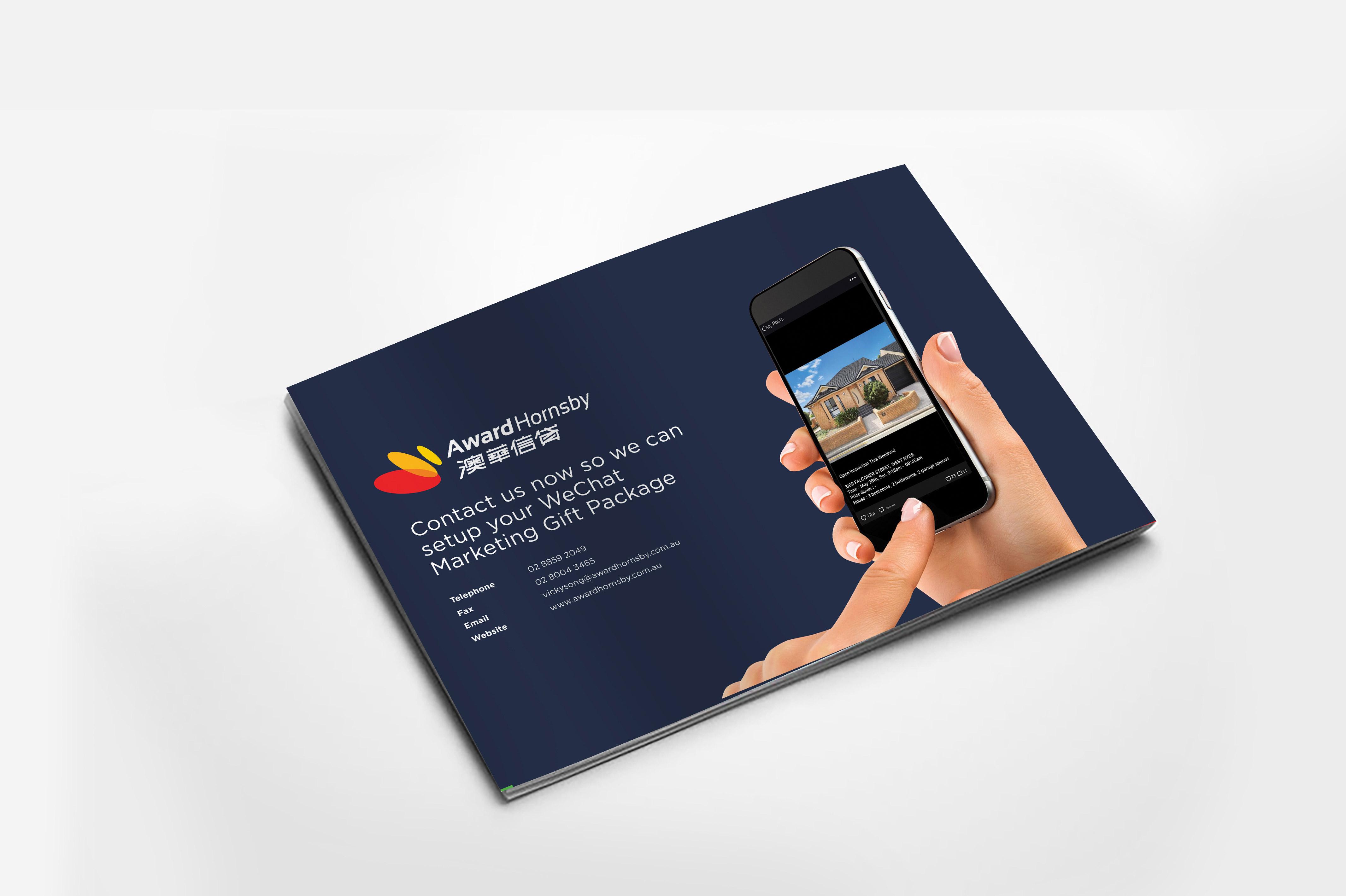 WeChat-CP-6
