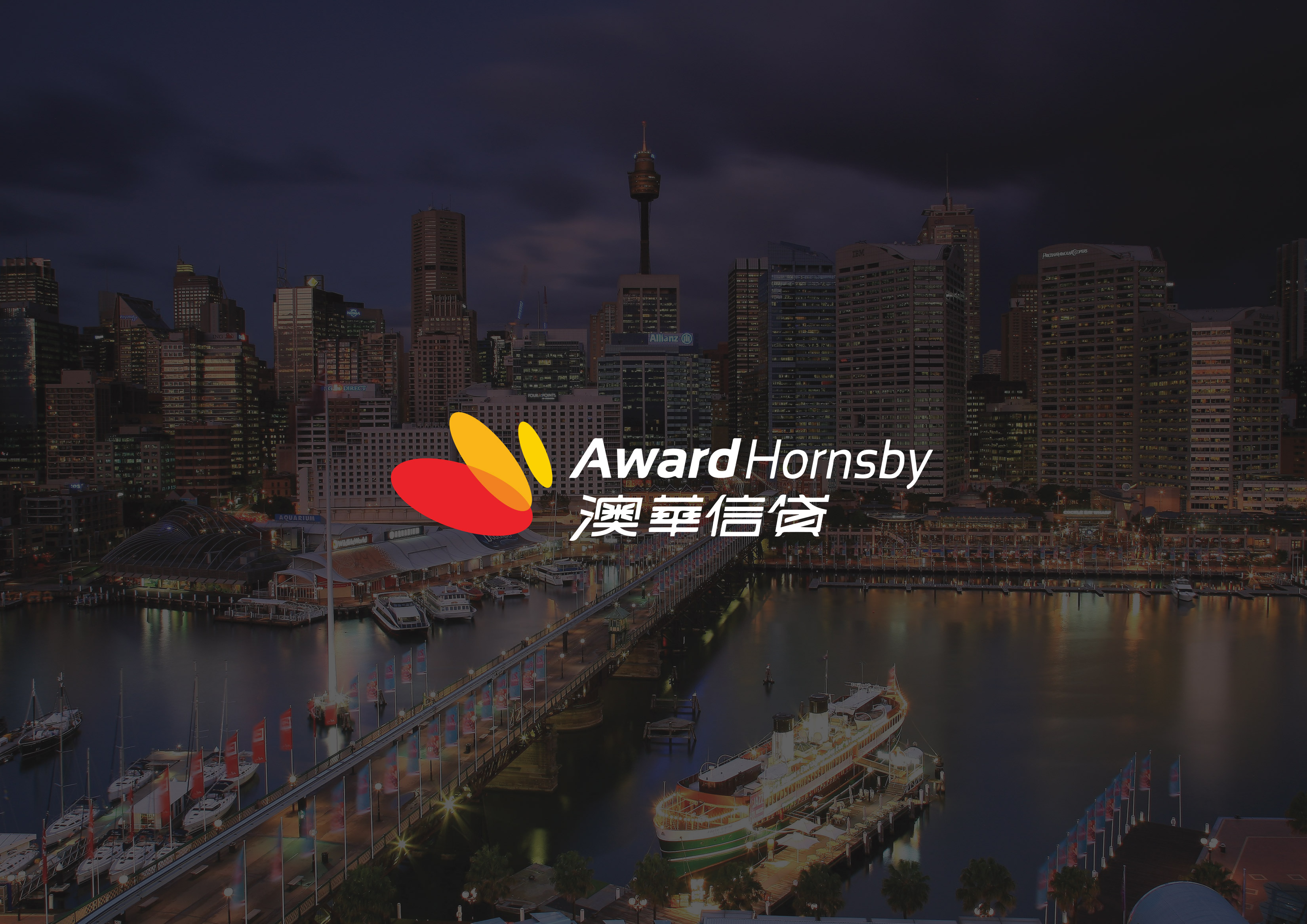 AwardHornsby-1