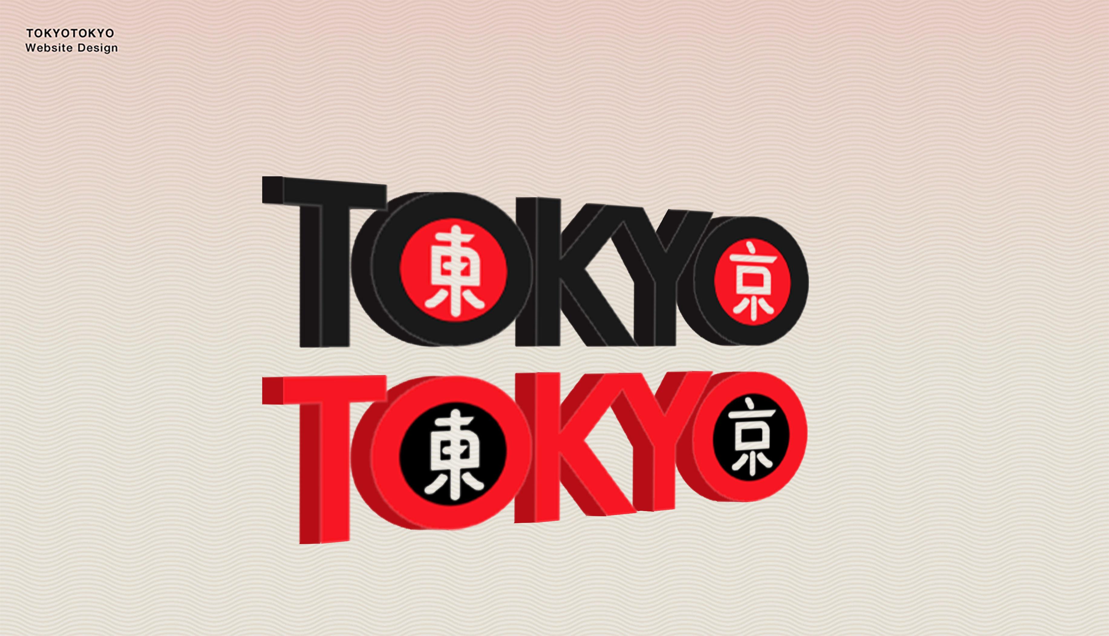 Logo=TokyoTokyo-Slide